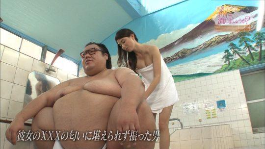 【悲報】橋本マナミ、銭湯で盗撮されるwwwwwwwwwwwwwwwwwwwwwwwwww(画像多数)・40枚目