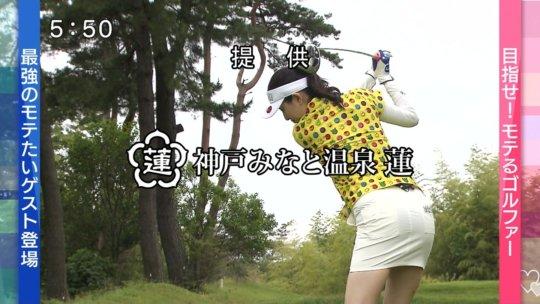 【愛人女優】橋本マナミ、仕事がほぼエロい温泉ロケだけになるwwwwwwwwwwwwwwwwwwwwwwwwww(画像137枚)・2枚目