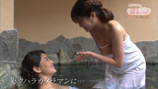 【愛人女優】橋本マナミ、仕事がほぼエロい温泉ロケだけになるwwwwwwwwwwwwwwwwwwwwwwwwww(画像137枚)・81枚目