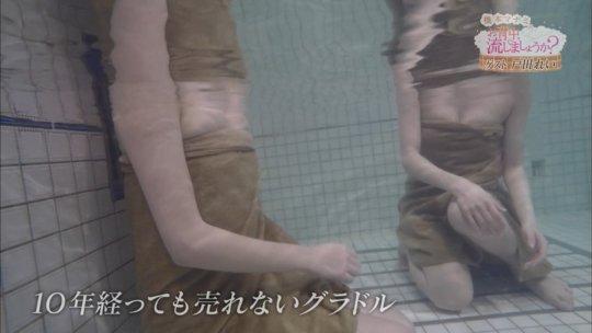 【愛人女優】橋本マナミ、仕事がほぼエロい温泉ロケだけになるwwwwwwwwwwwwwwwwwwwwwwwwww(画像137枚)・86枚目