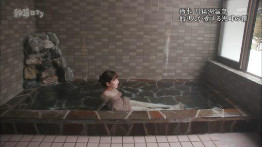"""【視聴率対策!?】真面目な温泉番組""""秘湯ロマン""""が最近視聴率の為にポロリ連発しまくってる問題・・・・・(画像あり)・13枚目"""