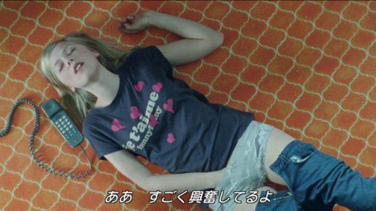 【※画像あり】15歳がガッツリパンティに手を突っ込んでオナニーする海外の映画がぐぅシコな件wwwこれで芸術とかワロタwwwwww・2枚目