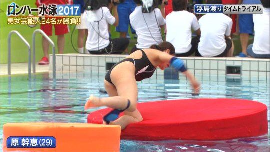 """【ドテマンGIFあり】『ロンハー水泳2017』有村架純の姉""""有村藍里""""が盛大にやらかすwwwwwwwwwwwwwwwwwwwwwww・27枚目"""