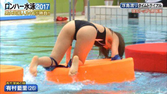 """【ドテマンGIFあり】『ロンハー水泳2017』有村架純の姉""""有村藍里""""が盛大にやらかすwwwwwwwwwwwwwwwwwwwwwww・28枚目"""