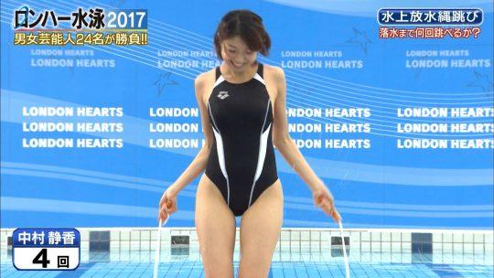 """【ドテマンGIFあり】『ロンハー水泳2017』有村架純の姉""""有村藍里""""が盛大にやらかすwwwwwwwwwwwwwwwwwwwwwww・33枚目"""