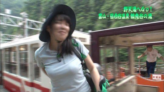 【野天湯へGo!】真面目系温泉番組「野天湯へGo!」ついにエロ路線へwwwwwwwwwwwwwwww(画像多数)・23枚目