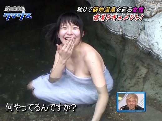(野天湯へGo☆)真面目系混浴番組「野天湯へGo☆」ついにえろ路線へwwwwwwwwwwwwwwwwwwwwwwwwwwwwwwww(写真多数)