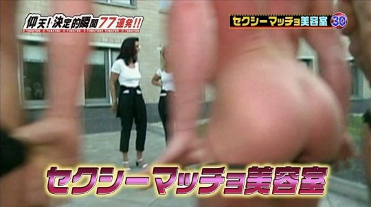 【保存版】TVに映った決定的オナニーチャンス、最近のアイドル身体張り過ぎワロタwwwwwwwwww(画像30枚)・5枚目