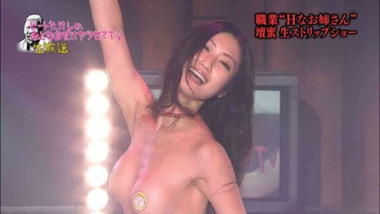 【保存版】TVに映った決定的オナニーチャンス、最近のアイドル身体張り過ぎワロタwwwwwwwwww(画像30枚)・20枚目
