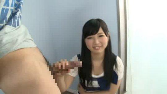 【悲報】元U-15のムチムチ高山咲ちゃん、田中まりあとしてAVデビューすることがバレて炎上wwwwwwwwwwwwww(画像あり)・9枚目