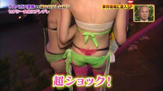 """【保存必須】貧相な骨格の日本人にしてはかなり頑張ってる芸能人の""""ハミ尻キャプ画像""""貼ってくぞwwwwwwwww(画像30枚)・2枚目"""