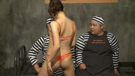 """【保存必須】貧相な骨格の日本人にしてはかなり頑張ってる芸能人の""""ハミ尻キャプ画像""""貼ってくぞwwwwwwwww(画像30枚)・5枚目"""