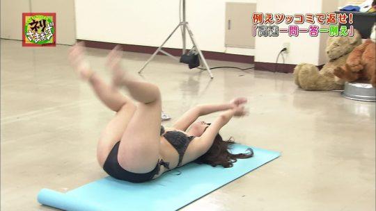 """【保存必須】貧相な骨格の日本人にしてはかなり頑張ってる芸能人の""""ハミ尻キャプ画像""""貼ってくぞwwwwwwwww(画像30枚)・12枚目"""