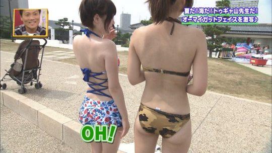 """【保存必須】貧相な骨格の日本人にしてはかなり頑張ってる芸能人の""""ハミ尻キャプ画像""""貼ってくぞwwwwwwwww(画像30枚)・27枚目"""