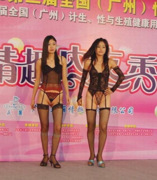 【土人文化】中国人の下着ファッションショー、マン毛処理の概念が無かった結果wwwwwwwwwwwwwwwww(画像30枚)・9枚目