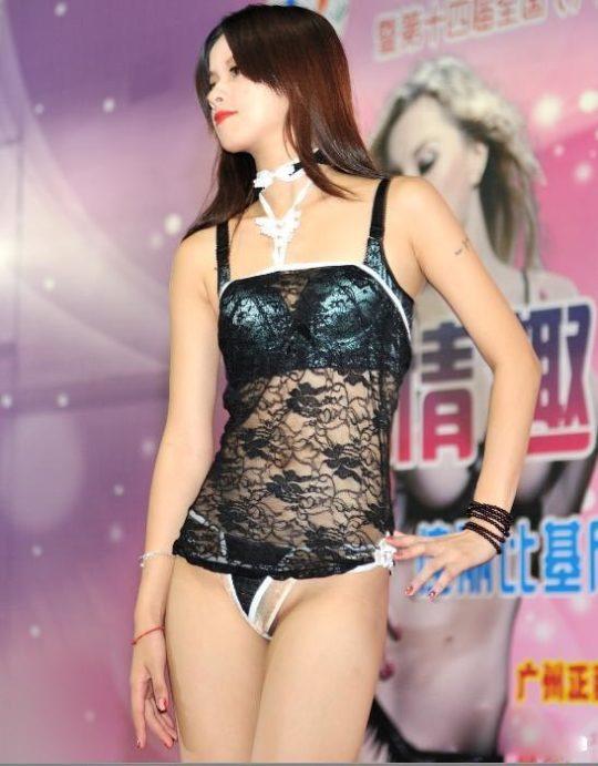 【土人文化】中国人の下着ファッションショー、マン毛処理の概念が無かった結果wwwwwwwwwwwwwwwww(画像30枚)・10枚目