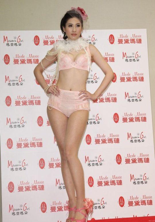 【土人文化】中国人の下着ファッションショー、マン毛処理の概念が無かった結果wwwwwwwwwwwwwwwww(画像30枚)・19枚目