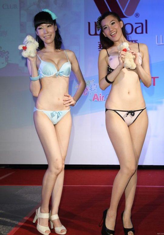 【土人文化】中国人の下着ファッションショー、マン毛処理の概念が無かった結果wwwwwwwwwwwwwwwww(画像30枚)・27枚目