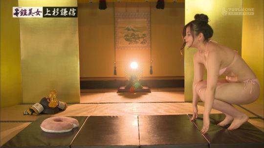 """【鎧グラビア】CSフジの迷走企画""""鎧美女""""、これもう裸に甲冑着せてりゃよくね???(画像あり)・20枚目"""