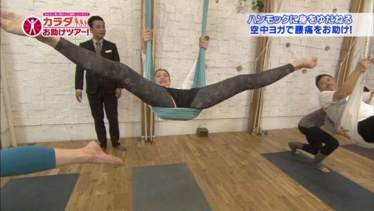【芸能人・マンコ】TVで堂々と放送された女性タレントの股間をご覧くださいwwww(画像130枚)・103枚目