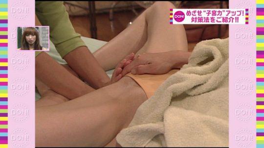 【芸能人・マンコ】TVで堂々と放送された女性タレントの股間をご覧くださいwwww(画像130枚)・106枚目
