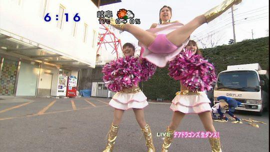 【芸能人・マンコ】TVで堂々と放送された女性タレントの股間をご覧くださいwwww(画像130枚)・110枚目