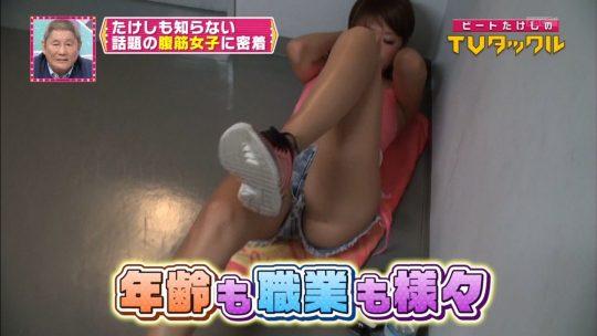 【芸能人・マンコ】TVで堂々と放送された女性タレントの股間をご覧くださいwwww(画像130枚)・117枚目