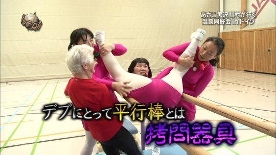 【芸能人・マンコ】TVで堂々と放送された女性タレントの股間をご覧くださいwwww(画像130枚)・118枚目