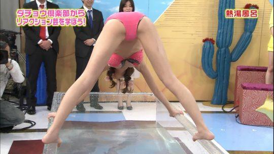 【朗報!】芸能人の股間アップ画像を集めた結果、マンコ本体よりもむしろ太もも付け根の凹みが糞エロい事発覚!(画像30枚)・19枚目