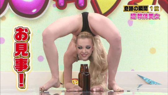 【芸能人・マンコ】TVで堂々と放送された女性タレントの股間をご覧くださいwwww(画像130枚)・130枚目