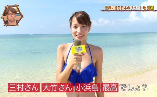 【ハズレ回無し】世界さまぁ~リゾート、外人回のデカ尻も良いけど今回の日本人は正直当たりだったよなwwwwwwwww(画像あり)・1枚目