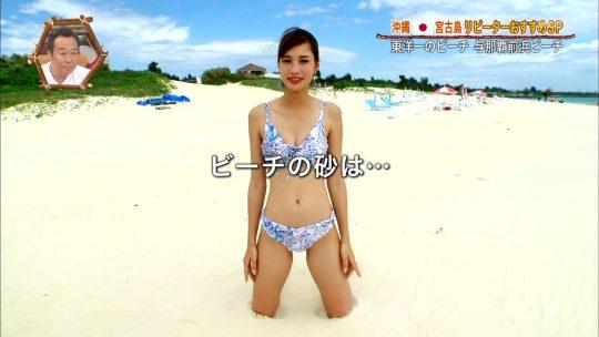 【ハズレ回無し】世界さまぁ~リゾート、外人回のデカ尻も良いけど今回の日本人は正直当たりだったよなwwwwwwwww(画像あり)・2枚目
