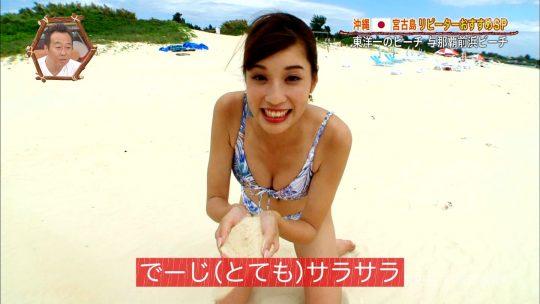 【ハズレ回無し】世界さまぁ~リゾート、外人回のデカ尻も良いけど今回の日本人は正直当たりだったよなwwwwwwwww(画像あり)・4枚目