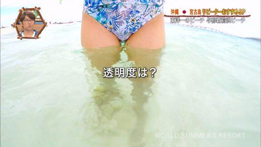 【ハズレ回無し】世界さまぁ~リゾート、外人回のデカ尻も良いけど今回の日本人は正直当たりだったよなwwwwwwwww(画像あり)・11枚目