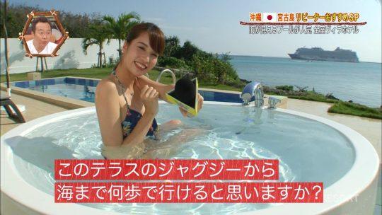 【ハズレ回無し】世界さまぁ~リゾート、外人回のデカ尻も良いけど今回の日本人は正直当たりだったよなwwwwwwwww(画像あり)・21枚目
