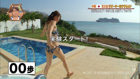 【ハズレ回無し】世界さまぁ~リゾート、外人回のデカ尻も良いけど今回の日本人は正直当たりだったよなwwwwwwwww(画像あり)・22枚目