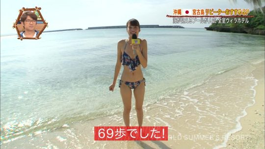 【ハズレ回無し】世界さまぁ~リゾート、外人回のデカ尻も良いけど今回の日本人は正直当たりだったよなwwwwwwwww(画像あり)・23枚目