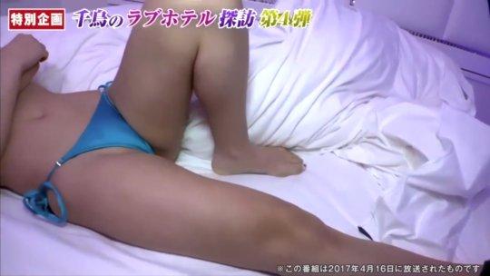 【芸能人・マンコ】TVで堂々と放送された女性タレントの股間をご覧くださいwwww(画像130枚)・6枚目