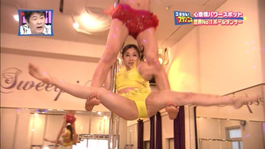 【芸能人・マンコ】TVで堂々と放送された女性タレントの股間をご覧くださいwwww(画像130枚)・26枚目
