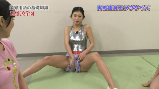 【芸能人・マンコ】TVで堂々と放送された女性タレントの股間をご覧くださいwwww(画像130枚)・27枚目