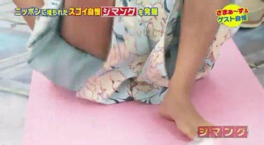 【芸能人・マンコ】TVで堂々と放送された女性タレントの股間をご覧くださいwwww(画像130枚)・28枚目