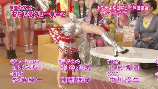 【芸能人・マンコ】TVで堂々と放送された女性タレントの股間をご覧くださいwwww(画像130枚)・29枚目