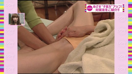 【芸能人・マンコ】TVで堂々と放送された女性タレントの股間をご覧くださいwwww(画像130枚)・37枚目