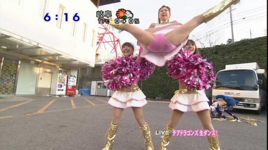 【芸能人・マンコ】TVで堂々と放送された女性タレントの股間をご覧くださいwwww(画像130枚)・39枚目
