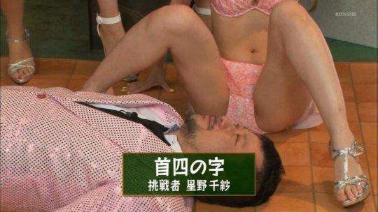【芸能人・マンコ】TVで堂々と放送された女性タレントの股間をご覧くださいwwww(画像130枚)・40枚目