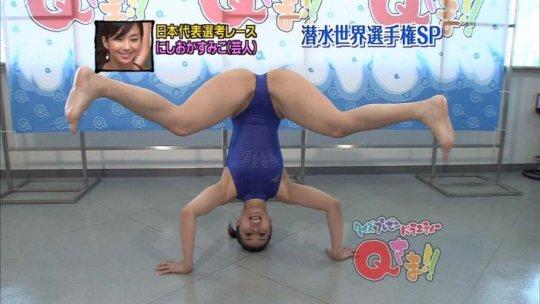 【芸能人・マンコ】TVで堂々と放送された女性タレントの股間をご覧くださいwwww(画像130枚)・58枚目