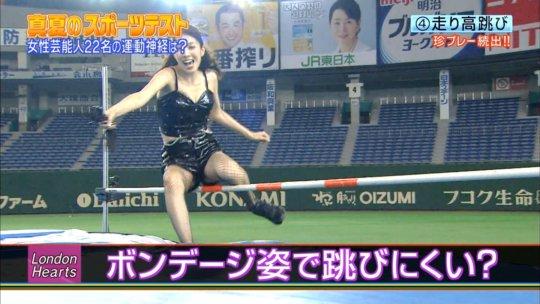【芸能人・マンコ】TVで堂々と放送された女性タレントの股間をご覧くださいwwww(画像130枚)・61枚目