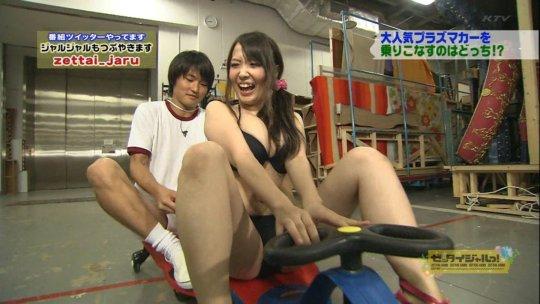 【芸能人・マンコ】TVで堂々と放送された女性タレントの股間をご覧くださいwwww(画像130枚)・67枚目