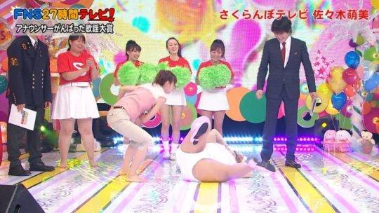 【芸能人・マンコ】TVで堂々と放送された女性タレントの股間をご覧くださいwwww(画像130枚)・72枚目