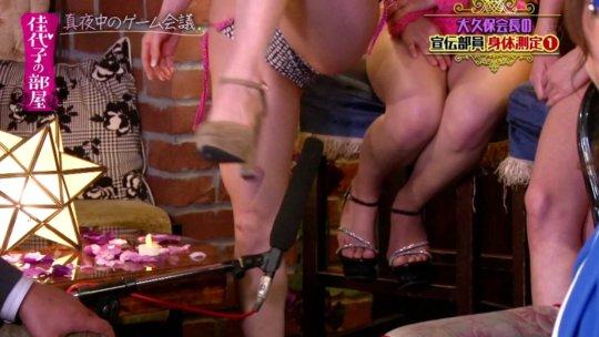 【芸能人・マンコ】TVで堂々と放送された女性タレントの股間をご覧くださいwwww(画像130枚)・74枚目